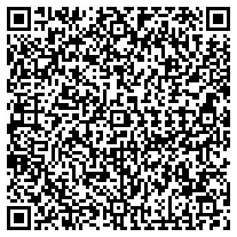 QR-код с контактной информацией организации ЕСТЬ КОНТАКТ