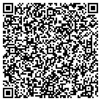 QR-код с контактной информацией организации КРАСНОУРАЛЬСКА ОВД
