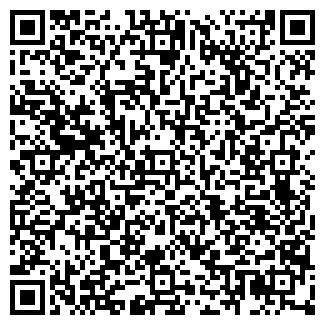 QR-код с контактной информацией организации ОПТИКА № 46