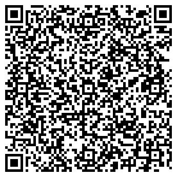 QR-код с контактной информацией организации КРАСНОУРАЛЬСК-5