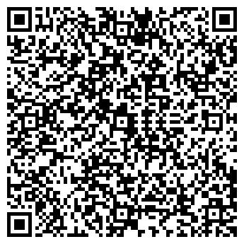QR-код с контактной информацией организации КРАСНОУРАЛЬСКИЙ