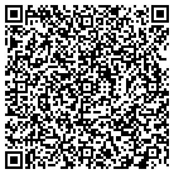 QR-код с контактной информацией организации КРАСНОУРАЛЬСК-3