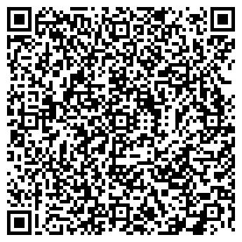 QR-код с контактной информацией организации КРАСНОУРАЛЬСК-2