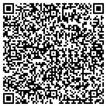 QR-код с контактной информацией организации КРАСНОУРАЛЬСК-4