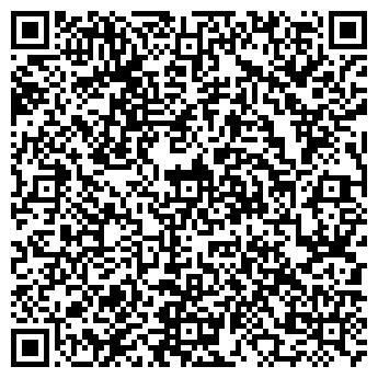 QR-код с контактной информацией организации ПО Г. КРАСНОУРАЛЬСКУ ИНСПЕКЦИЯ ФНС РОССИИ