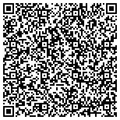QR-код с контактной информацией организации ВЕРХНЕТАГИЛЬСКИЙ КОМБИНАТ СТРОИТЕЛЬНЫХ КОНСТРУКЦИЙ, ООО