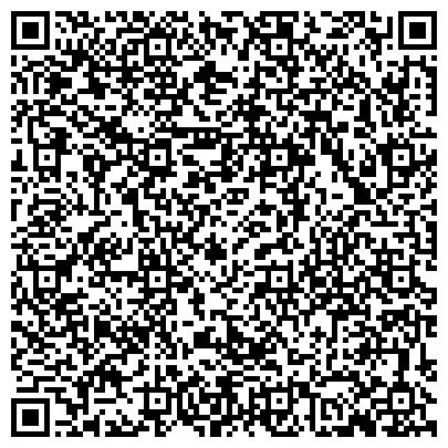 QR-код с контактной информацией организации КРАСНОУФИМСКОЕ ПРЕДСТАВИТЕЛЬСТВО УРАЛЬСКОЙ ГОСУДАРСТВЕННОЙ ЮРИДИЧЕСКОЙ АКАДЕМИИ