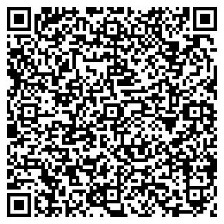 QR-код с контактной информацией организации УСТЬ-БАЯК
