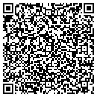 QR-код с контактной информацией организации ЗЕРНО, ООО