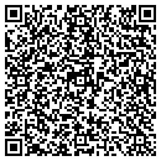 QR-код с контактной информацией организации СРЕДНИЙ БАЯК