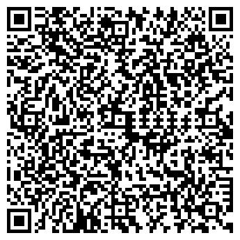 QR-код с контактной информацией организации № 97 УЧИЛИЩЕ