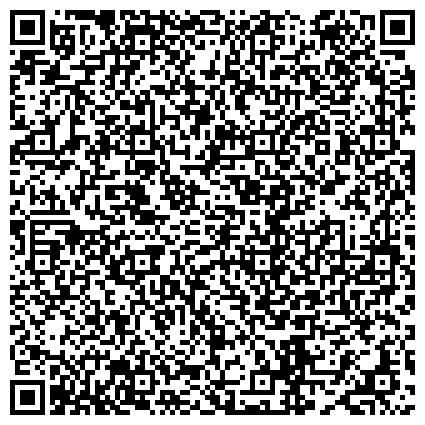 QR-код с контактной информацией организации РОСГОССТРАХ-УРАЛ ООО ФИЛИАЛ ГЕНЕРАЛЬНОГО АГЕНТСТВА ПО ЗАПАДНОМУ ОКРУГУ В Г. КРАСНОУФИМСК
