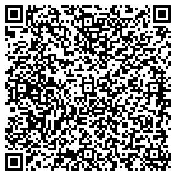 QR-код с контактной информацией организации № 39 МЕРИДИАН