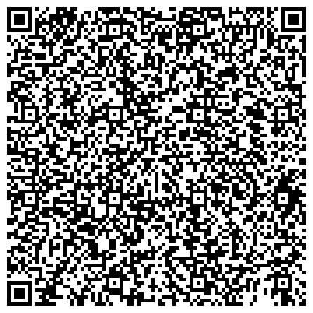 QR-код с контактной информацией организации КРАСНОУФИМСКЕ, КРАСНОУФИМСКОМ РАЙОНЕ И АЧИТСКОМ РАЙОНЕ ЦЕНТР ГИГИЕНЫ И ЭПИДЕМИОЛОГИИ ФИЛИАЛ ФГУЗ ПО СВЕРДЛОВСКОЙ ОБЛАСТИ