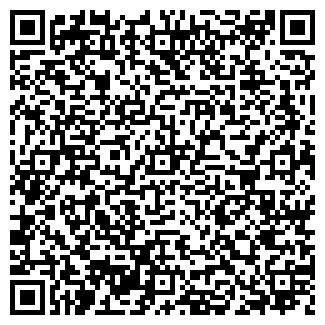 QR-код с контактной информацией организации НАТАЛЬИНСК
