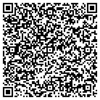 QR-код с контактной информацией организации РАХМАНГУЛОВО