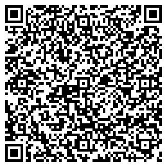QR-код с контактной информацией организации ПОДГОРНАЯ