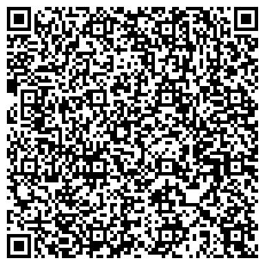 QR-код с контактной информацией организации ЛАКОМКА КОНДИТЕРСКОЕ ПРЕДПРИЯТИЕ ИП ИЛЬИНЫХ Е.В.