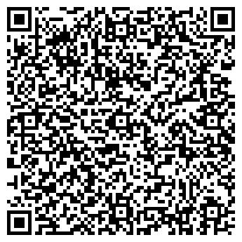 QR-код с контактной информацией организации РУССКАЯ ТАВРА