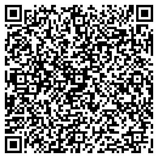 QR-код с контактной информацией организации САРАНА