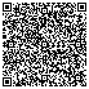 QR-код с контактной информацией организации НИЖНЕИРГИНСКОЕ