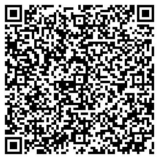 QR-код с контактной информацией организации ОРКОП, ООО