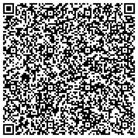 QR-код с контактной информацией организации ГОСУДАРСТВЕННОЕ ОБЛАСТНОЕ УЧРЕЖДЕНИЕ КОМПЛЕКСНЫЙ ЦЕНТР СОЦИАЛЬНОГО ОБСЛУЖИВАНИЯ НАСЕЛЕНИЯ Г. КРАСНОУФИМСКА
