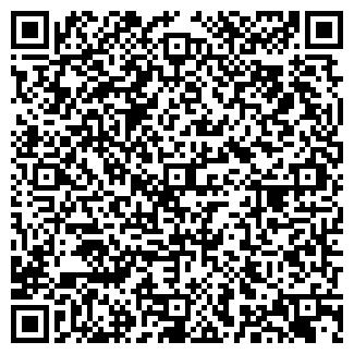 QR-код с контактной информацией организации СТУДИЯ R