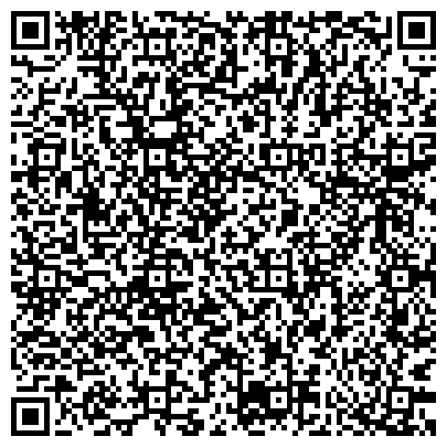 QR-код с контактной информацией организации ОТДЕЛЕНИЕ УФМС РОССИИ ПО ЧЕЛЯБИНСКОЙ ОБЛАСТИ В КУНАШАКСКОМ РАЙОНЕ