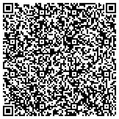 QR-код с контактной информацией организации МАХАЛЛЯ-МЕЧЕТЬ №658 МЕСТНАЯ МУСУЛЬМАНСКАЯ РЕЛИГИОЗНАЯ ОРГАНИЗАЦИЯ