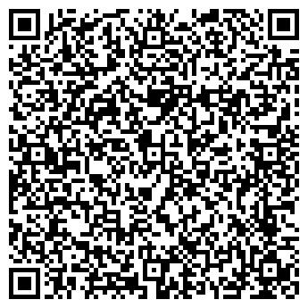 QR-код с контактной информацией организации НОТАРИУС НУРИЕВА Г.С.