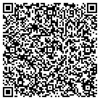 QR-код с контактной информацией организации КУНАШАКСКОЕ ДРСУ ООО