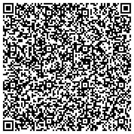 QR-код с контактной информацией организации ГОСУДАРСТВЕННОЕ УЧРЕЖДЕНИЕ НАЧАЛЬНОГО ПРОФЕССИОНАЛЬНОГО ОБРАЗОВАНИЯ УЧЕБНО-КУРСОВОЙ КОМБИНАТ ЖИЛИЩНО-КОММУНАЛЬНОГО ХОЗЯЙСТВА