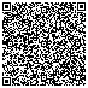 QR-код с контактной информацией организации ТЕХНОЛОГИЧЕСКИЙ КУРГАНСКИЙ КОЛЛЕДЖ 1-Й КОРПУС