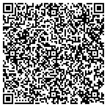 QR-код с контактной информацией организации ТЕХНОЛОГИЧЕСКИЙ КУРГАНСКИЙ КОЛЛЕДЖ 3-Й КОРПУС