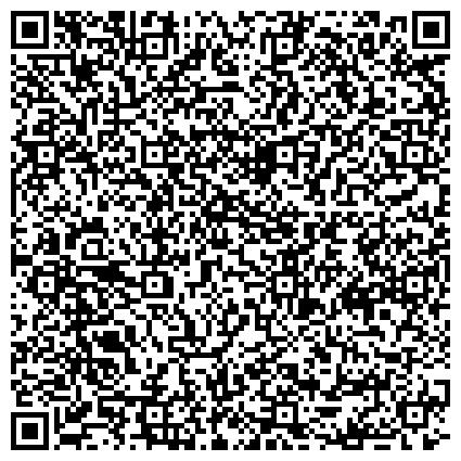 QR-код с контактной информацией организации ПРОЕКТНО-МОНТАЖНЫЙ ЦЕНТР ПРИ ОТДЕЛЕ ВНЕВЕДОМСТВЕННОЙ ОХРАНЫ ПРИ УВД КУРГАНСКОЙ ОБЛАСТИ, ГУ