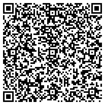 QR-код с контактной информацией организации ДОМОУПРАВЛЕНИЕ № 16