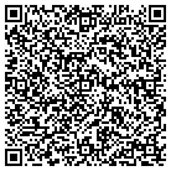 QR-код с контактной информацией организации ПОДСОЛНЕЧНИК КОМПАНИЯ