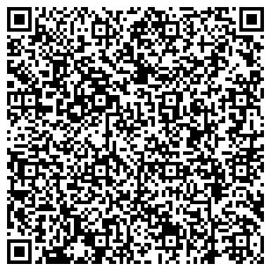 QR-код с контактной информацией организации ГЕНАЦВАЛЕ НА АРБАТЕ
