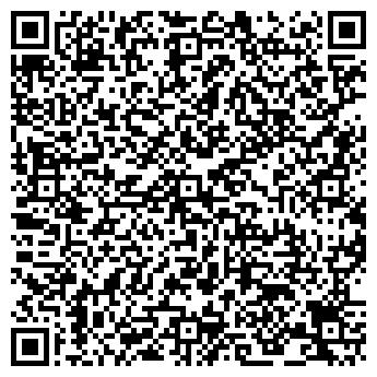 QR-код с контактной информацией организации СПЕЦСВЯЗЬ