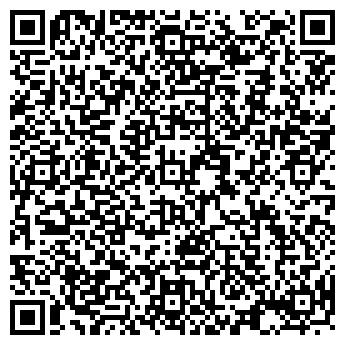 QR-код с контактной информацией организации ТТМ ТОРГОВАЯ КОМПАНИЯ
