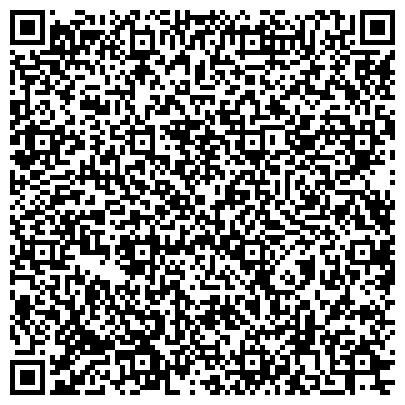 QR-код с контактной информацией организации КУРГАНСКИЙ ОБЛАСТНОЙ СОВЕТ ВСЕРОССИЙСКОГО ДОБРОВОЛЬНОГО ПОЖАРНОГО ОБЩЕСТВА