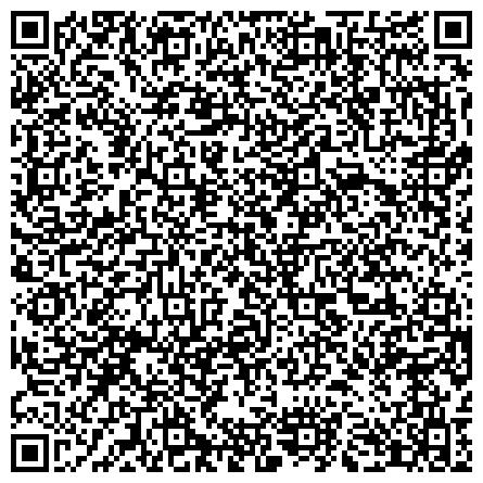 QR-код с контактной информацией организации ФГБУ «Производственно-технический центр федеральной противопожарной службы по Курганской области»