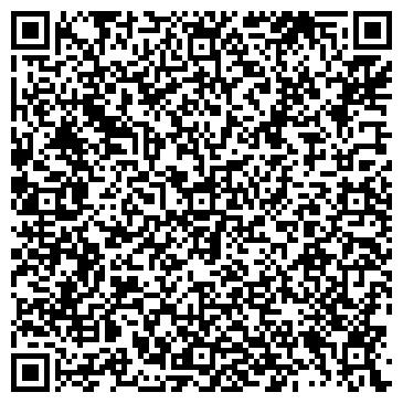 QR-код с контактной информацией организации СЛУЖБА № 11 ВОЕНИЗИРОВАННАЯ ПОЖАРНАЯ ЧАСТЬ
