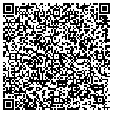 QR-код с контактной информацией организации СЛУЖБА № 71 ОТДЕЛ ПОЖАРНОЙ ОХРАНЫ