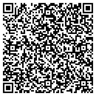 QR-код с контактной информацией организации КУРГАНВОДЭКСПЛУАТАЦИЯ ГЭП