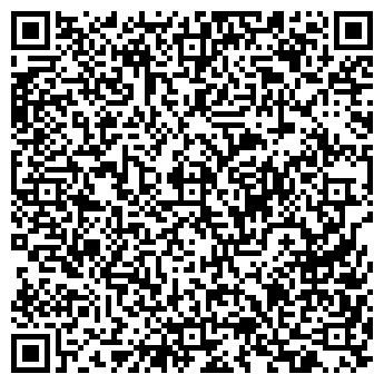 QR-код с контактной информацией организации КУРГАНСТРОЙ УПТК, ОАО