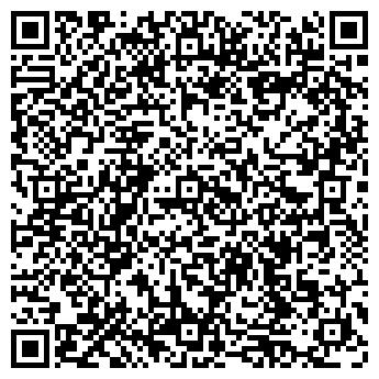 QR-код с контактной информацией организации ПРИТОБОЛЬЕ, ООО