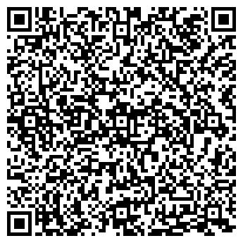 QR-код с контактной информацией организации АЛТАЙСКИЙ МЕЛЬНИК, ООО