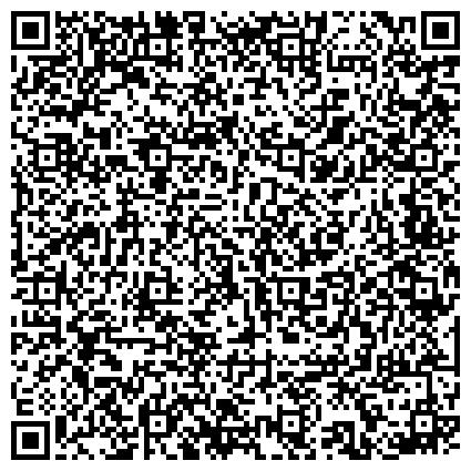 QR-код с контактной информацией организации БЕЛОЯРСКОЕ, ООО